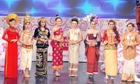 ชุดแต่งกายประจำชาติของประเทศสมาชิกอาเซียน