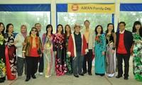 กิจกรรมสังสรรค์วันครอบครัวอาเซียนประจำปี 2012  ณ ประเทศอาร์เจนตินา