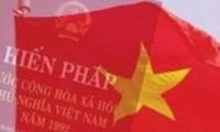 ยืนยันบทบาทและสถานะของสหภาพแรงงานเวียดนามในร่างรัฐธรรมนูญปี 1992 ฉบับแก้ไข