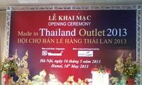 เปิดงานแสดงสินค้าไทย ประจำปี 2013 ครั้งที่ 8 ณ กรุงฮานอย