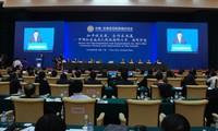 ฟอรั่มการสนทนาระดับสูงประชาชนจีน-อาเซียน