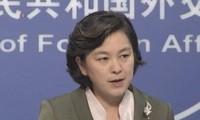 ความสัมพันธ์ระหว่างสหรัฐกับจีนมีความตึงเครียดมากขึ้นเนื่องจากปัญหาทะเลตะวันออก