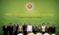 เตรียมให้แก่การประชุมรัฐมนตรีเศรษฐกิจอาเซียน