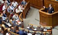 รัฐสภายูเครนอนุมัติร่างรัฐบัญญัติเพิ่มสิทธิปกครองตนเองให้แก่ภาคตะวันออก