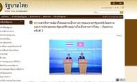 สื่อไทยรายงานข่าวการเยือนของท่านเหงวียนเติ๊นหยุง นายกรัฐมนตรีเวียดนาม