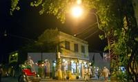 เมืองเก่าฮอยอานซึ่งเป็นมรดกวัฒนธรรมโลกจัดกิจกรรมฉลองเทศกาลปีใหม่ 2016
