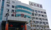 จีนและฝรั่งเศสพบผู้ติดเชื้อไวรัสซิก้า