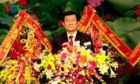 ประธานประเทศเจืองเติ๊นซางเข้าร่วมพิธีรำลึกครบรอบ 70ปีการก่อตั้งกองเสบียงของกองทัพ