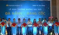 เวียดนามแอร์ไลน์เปิดเส้นทางบินดานัง-กรุงเทพฯ