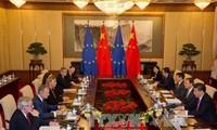 การประชุมสุดยอดจีน-สหภาพยุโรป หรือ อียู