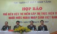 เวียดนามจะทดลองออกวีซ่าอิเล็กทรอนิกส์ให้แก่นักท่องเที่ยวต่างชาติตั้งแต่วันที่ 1 กุมภาพันธ์