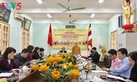 งานวันวัฒนธรรมพุทธศาสนาอินเดียในเวียดนามครั้งที่ 2 จะมีขึ้นในระหว่างวันที่ 16-19มีนาคม