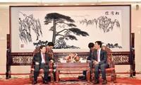 คณะผู้แทนสถาบันอัยการประชาชนสูงสุดเวียดนามเยือนประเทศจีน