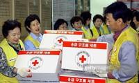 สาธารณรัฐเกาหลีเสนอให้จัดการประชุมสภากาชาด 2 ภาคเกาหลี