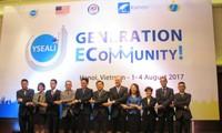 การสัมมนาโครงการข้อคิดริเริ่มผู้นำรุ่นใหม่เอเชียตะวันออกเฉียงใต้หรือ YSEALI