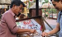แม่ค้าหาบเร่ในเมืองเก่าฮอยอัน (ตอนที่ 3)