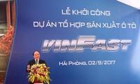 จุดประกายความฝันแห่งการพัฒนาเครื่องหมายการค้ารถยนต์เวียดนาม