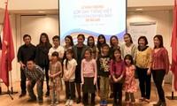 เปิดชั้นเรียนภาษาเวียดนามให้แก่ชมรมชาวเวียดนามในประเทศเนเธอร์แลนด์