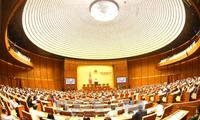 ความเห็นของผู้มีสิทธิ์เลือกตั้งเกี่ยวกับการตอบกระทู้ถามของรัฐมนตรีว่าการกระทรวงการคลังดิงเตี๊ยนหยุง