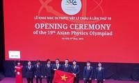 เปิดการแข่งขันฟิสิกส์โอลิมปิกเอเชีย ครั้งที่ 19