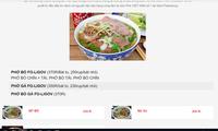 เมนูอาหารเวียดนามที่ร้านอาหารในรัสเซีย