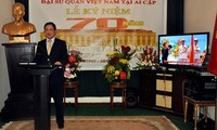 Diplomatic sector's anniversary marked abroad
