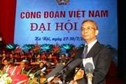 Vietnamese, Belarusian trade unions enhance cooperation