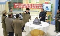 US, Japan, Republic of Korea to hold high level talks on Pyongyang