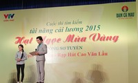 Ngoc Gam, youth talent of amateur singing