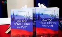 """Family clan of President Vladimir Putin"" book released"