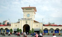 The unique names of Vietnamese markets