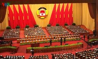 12th Chinese People's Political Consultative Conference National Committee convenes