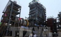 First industrial waste power generation plant inaugurated