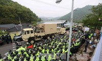 THAAD put into operation in South Korea