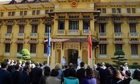 Flag hoisting ceremony to mark ASEAN's 50th anniversary