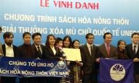 """Vietnam honra programa """"Proliferación de libros en el campo"""", ganador de premio de UNESCO"""