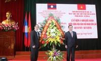 Mít tinh kỷ niệm 41 năm Quốc khánh nước Cộng hòa Dân chủ Nhân dân Lào