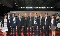 Ministros de la Organización Mundial de Comercio se reúnen en Argentina