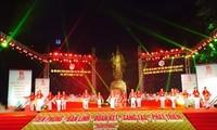 Celebran el éxito del XI Congreso de la Unión de Jóvenes Comunistas Ho Chi Minh