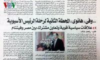 Medios de comunicación egipcios ensalzan las experiencias de Vietnam en la renovación nacional