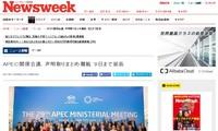 Medios de comunicación de Japón actualizan las actividades del Año APEC 2017 en Vietnam
