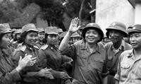 "Inauguran exposición ""General Vo Nguyen Giap con ATK Thai Nguyen"""