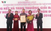 """Vietnam enaltece el premio de prensa """"Por la causa de gran unidad nacional"""""""