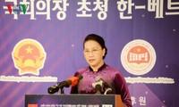 Máxima líder parlamentaria de Vietnam termina agenda de trabajo en Corea del Sur