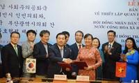 Ciudad Ho Chi Minh impulsa su cooperación con la Unión Europea y la ciudad surcoreana de Busan