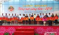 Más actividades en conmemoración del 128 aniversario del natalicio del presidente Ho Chi Minh