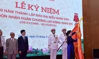 Conmemoran el 30 aniversario de la fundación de un importante periódico de Vietnam