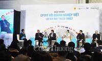 Sector empresarial de Vietnam por aprovechar oportunidades de acuerdo CPTPP