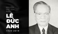 Líderes internacionales expresan condolencias a pueblo vietnamita por fallecimiento de expresidente Le Duc Anh
