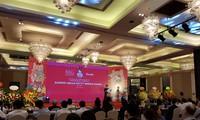 Hanói construirá mayor complejo de recreación de Hello Kitty en Sudeste Asiático